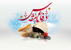 باشگاه خبرنگاران -بدقولی مسئولان خوزستانی برای افتتاح باغ موزه + فیلم