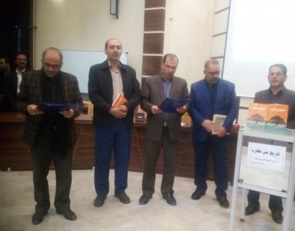 باشگاه خبرنگاران -تاریخ می نگارد به یاد جانباختگان چنار