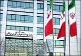 باشگاه خبرنگاران -3 خانم مدیران ارشد وزارت بهداشت شدند