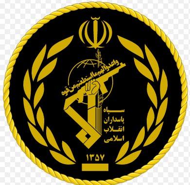 یادواره شهدای اطلاعات قرارگاه صاحب الزمان (عج) نیروی زمینی سپاه 27 مهرماه برگزار می شود