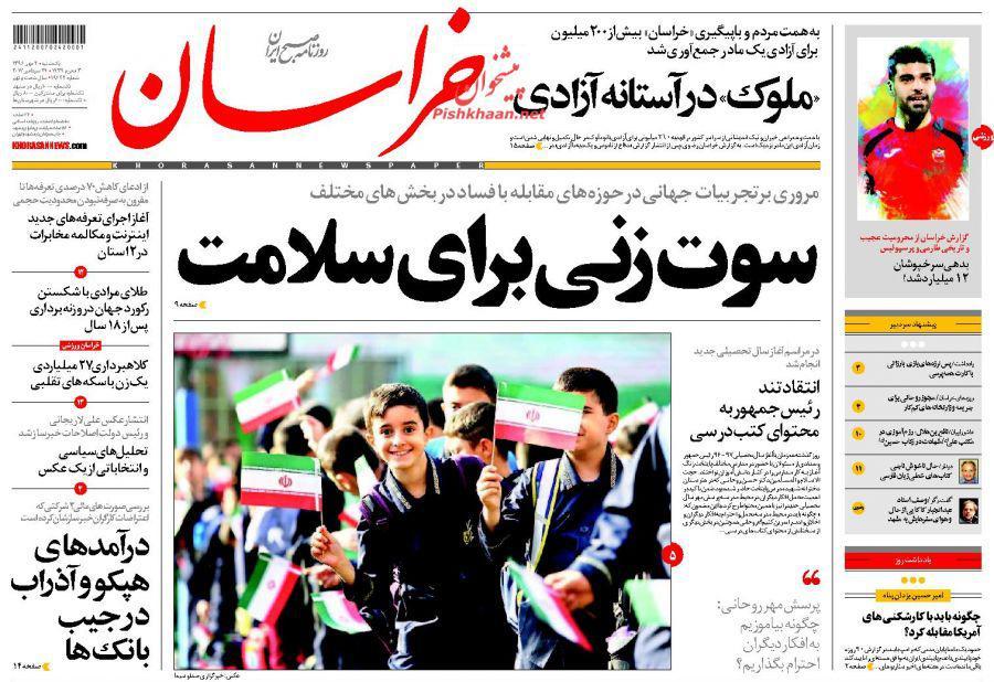 از درخواست ناشیانه ژاپن از ایران تا راز اصرار بارزانی به برگزاری همهپزسی در کردستان عراق