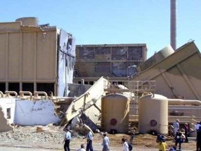 درخواست عراق از سازمان ملل برای ساخت راکتور جدید نیروگاه هسته ای