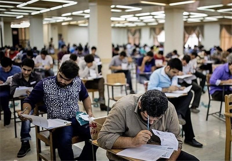اسامی پذیرفته شدگان کارشناسی با آزمون دانشگاه آزاد امروز منتشر میشود
