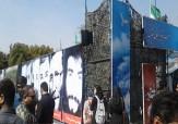 باشگاه خبرنگاران -توزیع نذری در سومین روز از ماه محرم + فیلم