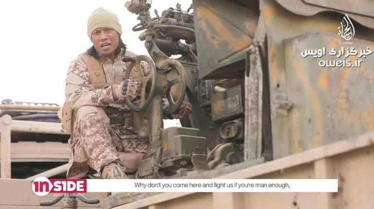 تروریست سنگاپوری داعش شاهزاده بریتانیا را تهدید کرد + تصاویر