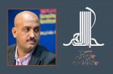 باشگاه خبرنگاران -دبیر اجرایی دهمین دوره جایزه ادبی جلال آل احمد مشخص شد
