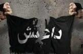 باشگاه خبرنگاران -تروریست سنگاپوری داعش شاهزاده بریتانیا را تهدید کرد + تصاویر