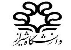 باشگاه خبرنگاران -پایان جشنواره دانشگاهی حرکت دانشگاه شیراز