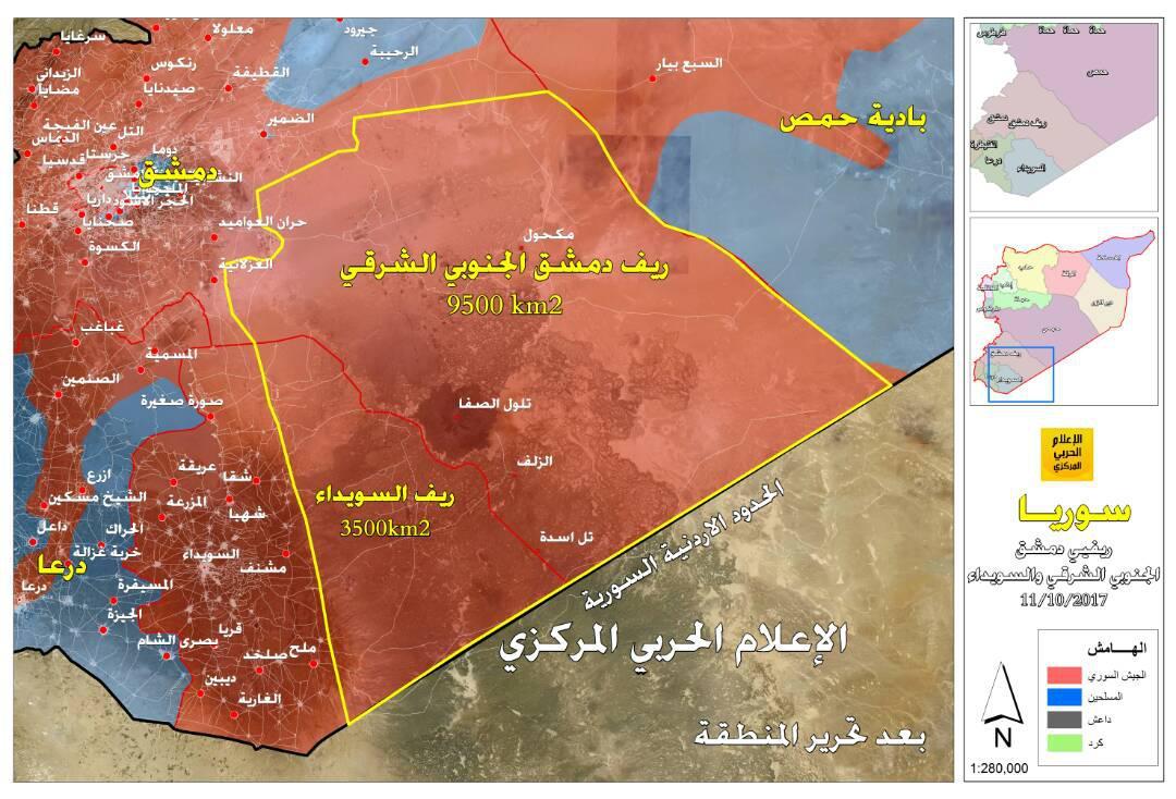 ارتش سوریه  13 هزار کیلومتر جبهه جنوبی را آزاد کرد + نقشه و جزئیات