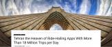 باشگاه خبرنگاران -تهران بهشت اپلیکیشنهای درخواست خودرو با بیش از ۱۸ میلیون سفر در روز