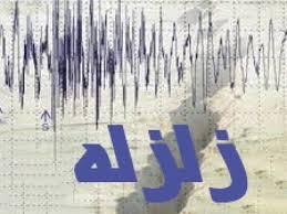 زلزله فاریاب کرمان را لرزاند