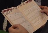 باشگاه خبرنگاران -رونمایی از شناسنامه مهارتی دانش آموزان اول متوسطه ﺩﺭ گلستان