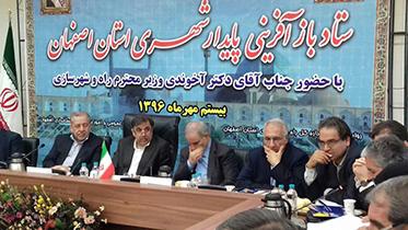 هنوز قدم های جدی برای ایجاد موزه بزرگ اصفهان برداشته نشده است