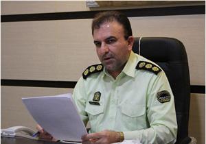 دستگیری سوداگر مرگ در آمل