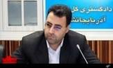 باشگاه خبرنگاران -پلمپ 605 واحد مشاور املاک و خودرو در آذربایجان شرقی