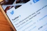 باشگاه خبرنگاران -قابلیت بوکمارک توئیتها به توئیتر اضافه میشود