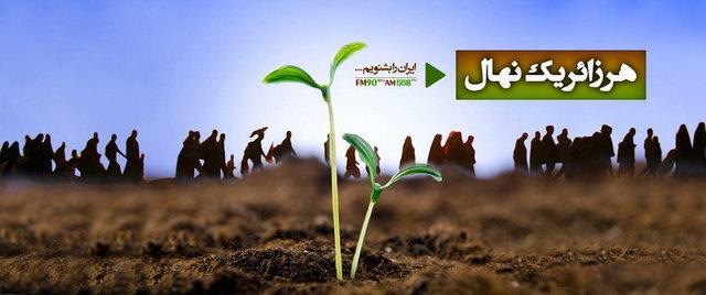 طرح هر زائر یک نهال همزمان با اربعین حسینی در مهران اجرا می شود