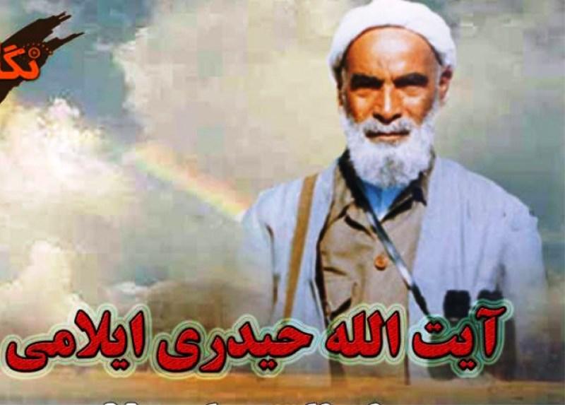 واگذاری مدیریت مجتمع فرهنگی آیت الله حیدری ایلامی به اوقاف