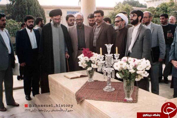 حضور آیتالله خامنهای بر مزار حافظ +عکس