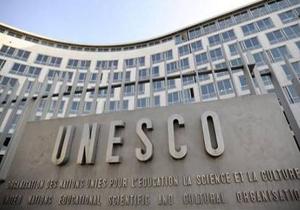 آمریکا رسما تصمیم خود را برای خروج از یونسکو اعلام کرد,