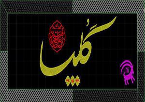 سنگ قبرها با نمادهای ایرانی طراحی میشوند