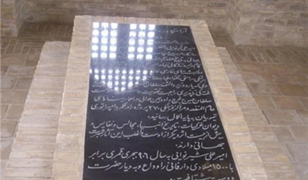 گزارش تصویری: «مصلی هرات» شاهکار عصر تیموریان