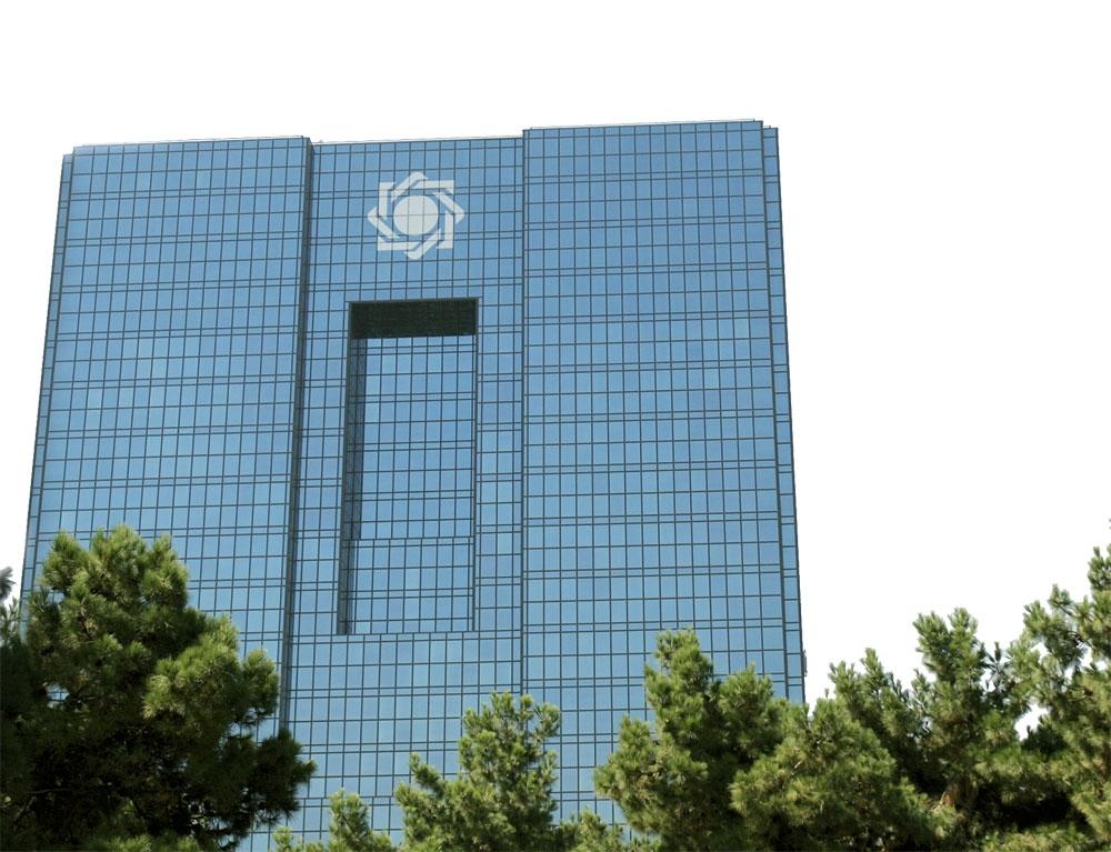 معاونان بانک مرکزی راهی واشنگتن شدند/ بازار تحت تاثیر عوامل سیاسی و هیجانات روانی