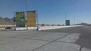 کمربند شرق و غرب اصفهان در آینده اصفهان بسیار تأثیرگذار است
