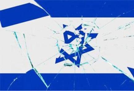 موضعگیری رژیم صهیونیستی علیه توافق حماس و فتح