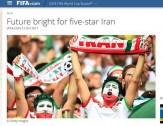 آینده روشن برای ایران پنج ستاره + عکس