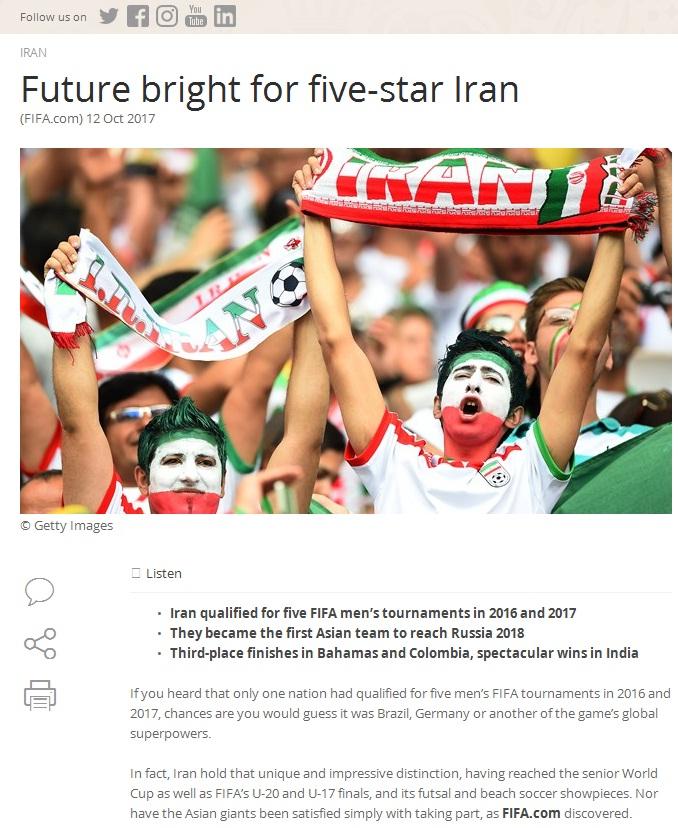 آینده روشن برای ایران پنج ستاره