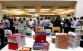 باشگاه خبرنگاران -برگزاری نمایشگاه کتاب در آبادان