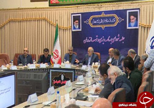 نگاهی گذرا به مهمترین رویدادهای ۲۰ مهر ماه در مازندران
