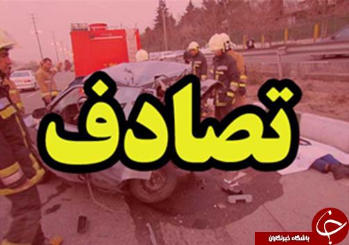 پربازدیدترین و جذابترین خبرهای باشگاه خبرنگاران جوان فارس در روز پنجشنبه ۲۰ مهرماه را در اینجا مشاهده کنید.انتهای پیام/ر
