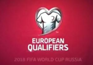 بررسی مقدماتی جام جهانی قاره اروپا در گروه های D - E - F +فیلم