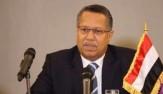 باشگاه خبرنگاران -سوء قصد به جان نخست وزیر دولت مستعفی یمن