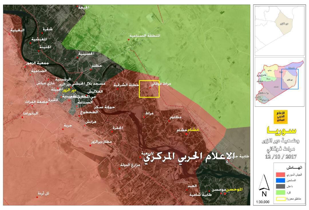 آخرین وضعیت ارتش سوریه در حومه دیرالزور + نقشه ماه اکتبر