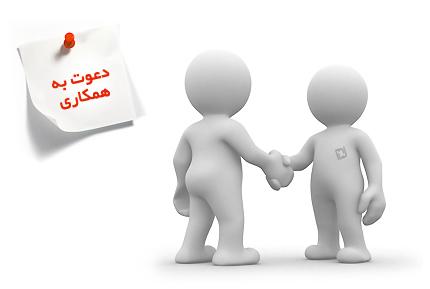 دعوت به همکاری مدرس زبان