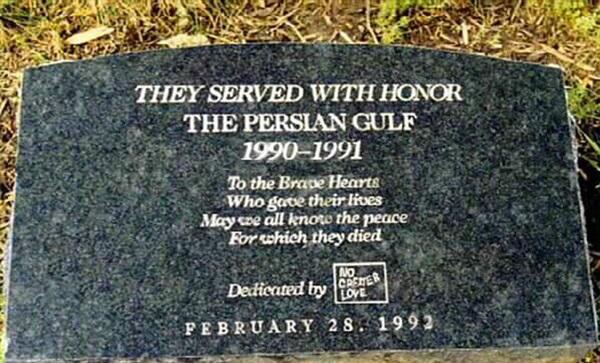 نام خلیج فارس بر روی سنگ قبر سربازان آمریکایی + عکس