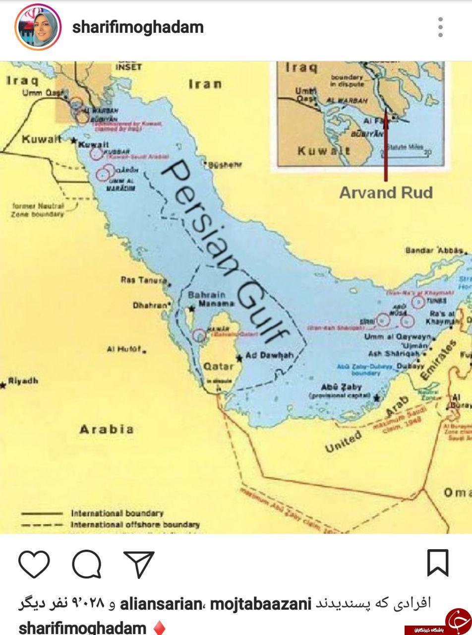 واکنش هنرمندان به اظهارات سخیف ترامپ درباره خلیج فارس + تصاویر