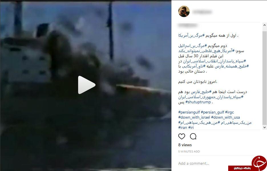طوفان #خلیج فارس علیه یاوهگویی رئیس جمهور آمریکا + تصاویر
