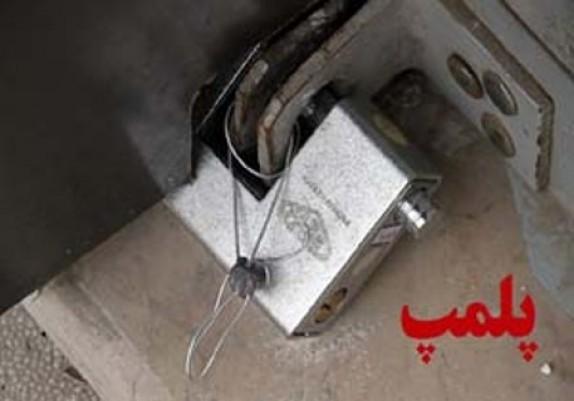 باشگاه خبرنگاران -تعطیلی 2 واحد بازیافت پلاستیک غیر مجاز در رضوانشهر