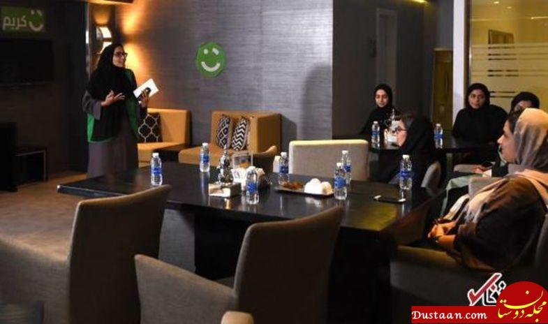 راهاندازی آموزشگاه رانندگی زنان در عربستان+تصاویر