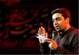 باشگاه خبرنگاران - گلچین مداحی حنیف طاهری محرم96