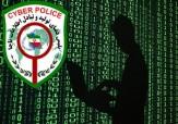 باشگاه خبرنگاران -بازداشت نوجوان سمنانی به جرم مزاحمتهای اینترنتی