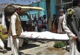 باشگاه خبرنگاران -کشته شدن 14 غیر نظامی در حمله هوایی نیروهای خارجی به ولایت کنر