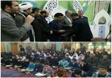 """باشگاه خبرنگاران -آغاز مسابقات قرآن کریم """"مدهامتان"""" در استان اردبیل"""