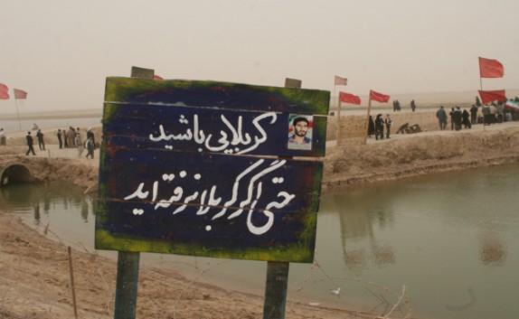 باشگاه خبرنگاران -۱۰ هزار دانشآموز استان بوشهر به اردوی راهیان نور اعزام میشوند