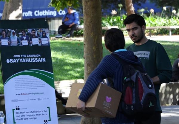 شناساندن امام حسین(ع) به دانشجویان آمریکایی+ تصاویر