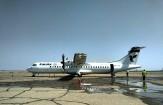 باشگاه خبرنگاران -اولین هواپیمای ای تی ار ایران ایر وارد فرودگاه ایرانشهر شد
